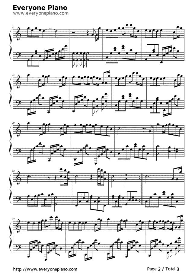《洋葱》(杨宗纬演唱)钢琴谱第2张