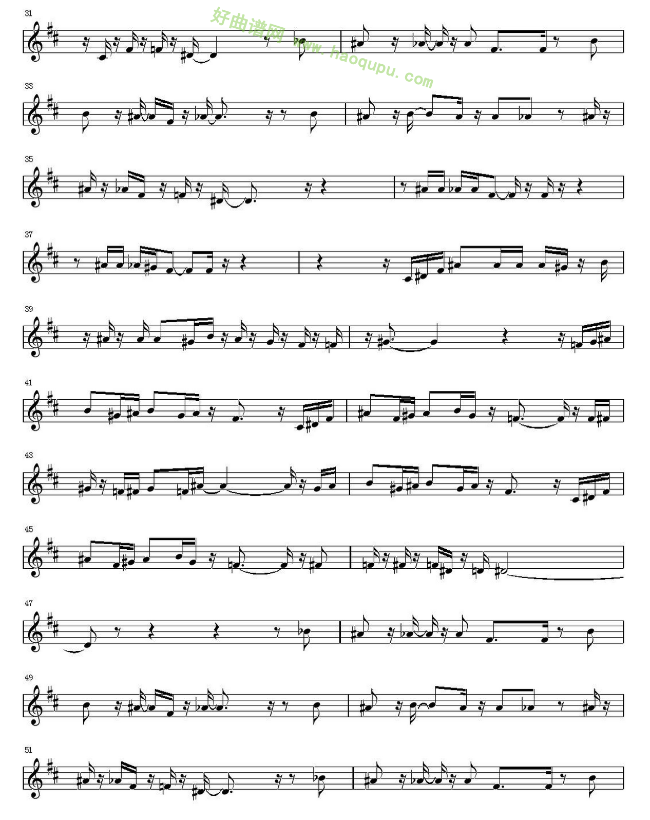 《Mi Tierra》(次中音)萨克斯简谱第2张
