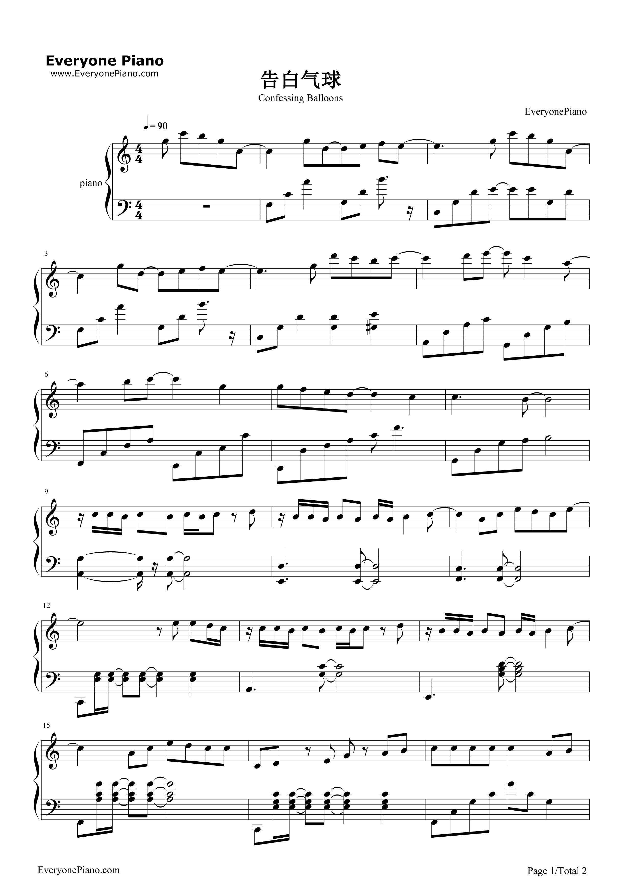 《告白气球》(《周杰伦的床边故事》)钢琴谱第1张