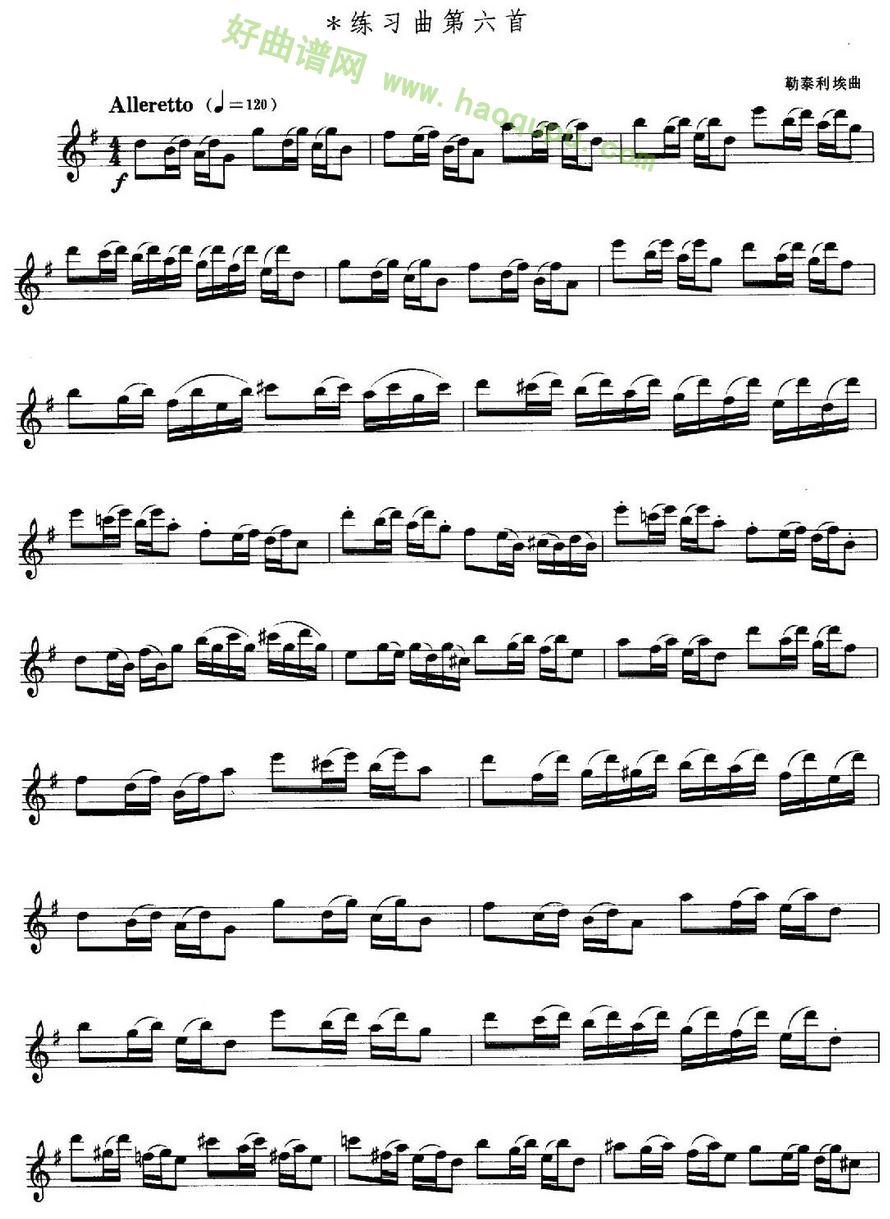 《练习曲第六首》(萨克斯业余考级第九级基本练习曲目)萨克斯简谱第1张